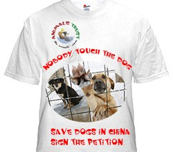 T-shirt Nobody touch the DOG_thumb